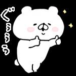 【限定無料スタンプ】会話にクマを添えましょう×クリニーク スタンプを実際にゲットして、トークで遊んでみた。