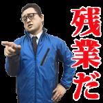 【人気スタンプランキングTOP100 (3/19)】