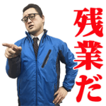 【人気スタンプ特集】ガリットチュウ福島10年使える哀愁スタンプを実際にゲットして、トークで遊んでみた。