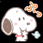 【半額セール】ゆるカワ♪スヌーピー スタンプ(2018年3月6日AM10:59まで)
