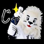 【人気スタンプ特集】レオとライナ 埼玉西武ライオンズな日々 スタンプを実際にゲットして、トークで遊んでみた。