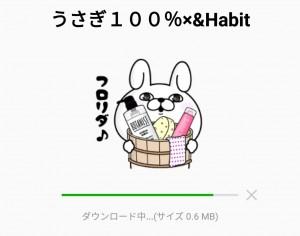 【限定無料スタンプ】うさぎ100%×&Habit スタンプを実際にゲットして、トークで遊んでみた。 (2)