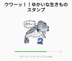 【人気スタンプ特集】ウワーッ!!ゆかいな生きものスタンプを実際にゲットして、トークで遊んでみた。 (2)