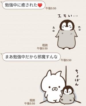 【限定無料スタンプ】ねこぺん日和×キャリタス進学 スタンプを実際にゲットして、トークで遊んでみた。 (10)