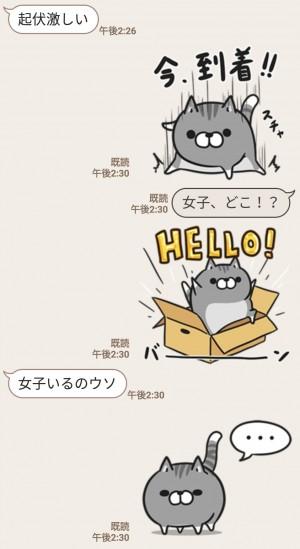 【人気スタンプ特集】ボンレス猫 Vol.6 スタンプを実際にゲットして、トークで遊んでみた。 (6)