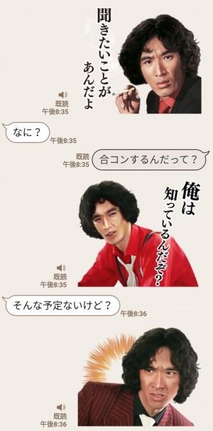 【人気スタンプ特集】松田優作 探偵物語サウンドスタンプを実際にゲットして、トークで遊んでみた。 (3)