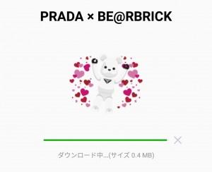 【限定無料スタンプ】PRADA × BE@RBRICK スタンプを実際にゲットして、トークで遊んでみた。 (2)