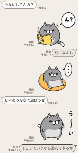 【人気スタンプ特集】ボンレス猫 Vol.6 スタンプを実際にゲットして、トークで遊んでみた。 (3)