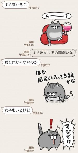 【人気スタンプ特集】ボンレス猫 Vol.6 スタンプを実際にゲットして、トークで遊んでみた。 (4)