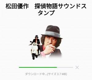 【人気スタンプ特集】松田優作 探偵物語サウンドスタンプを実際にゲットして、トークで遊んでみた。 (2)