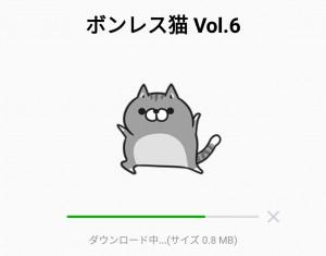 【人気スタンプ特集】ボンレス猫 Vol.6 スタンプを実際にゲットして、トークで遊んでみた。 (2)