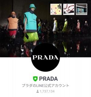 【限定無料スタンプ】PRADA × BE@RBRICK スタンプを実際にゲットして、トークで遊んでみた。 (1)