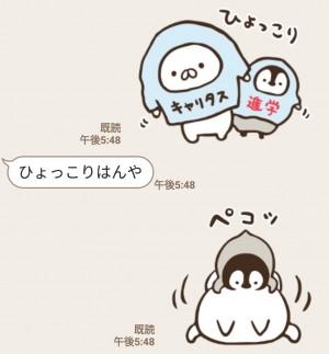 【限定無料スタンプ】ねこぺん日和×キャリタス進学 スタンプを実際にゲットして、トークで遊んでみた。 (8)
