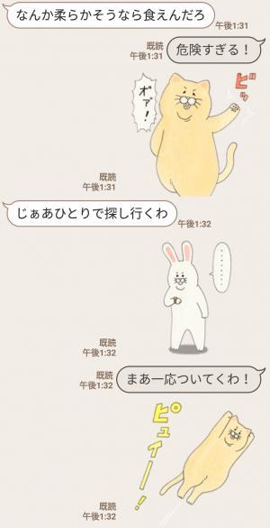 【人気スタンプ特集】ネコノヒー&テテーンウサギスタンプを実際にゲットして、トークで遊んでみた。 (6)