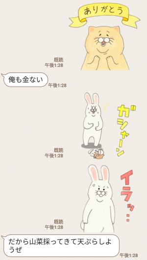 【人気スタンプ特集】ネコノヒー&テテーンウサギスタンプを実際にゲットして、トークで遊んでみた。 (4)