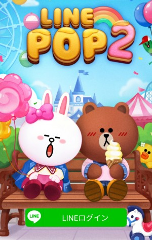 【隠し無料スタンプ】LINE POP2×ちびまる子ちゃん スタンプを実際にゲットして、トークで遊んでみた。 (3)