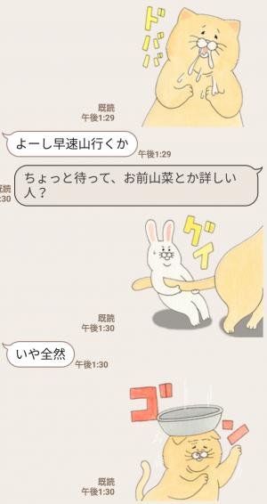 【人気スタンプ特集】ネコノヒー&テテーンウサギスタンプを実際にゲットして、トークで遊んでみた。 (5)