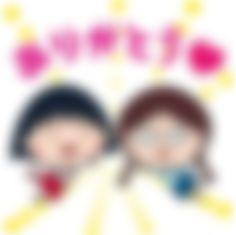 【LINE無料スタンプ予報】アニメで大人気の女の子のスタンプが配信予定! (1)