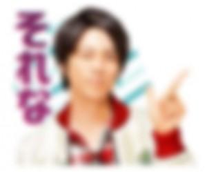 【LINE無料スタンプ予報】大人気アイドルがコラボスタンプに登場! (2)