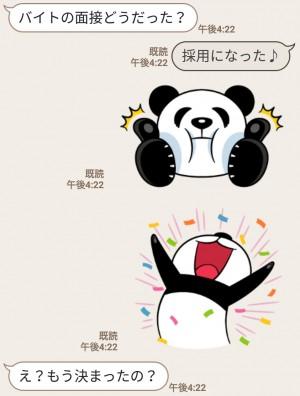 【限定無料スタンプ】帰ってきた★パン田一郎2018 スタンプを実際にゲットして、トークで遊んでみた。 (5)