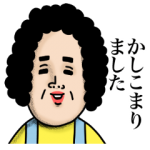 【人気スタンプランキングTOP100 (4/7)】
