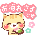 【LINE無料スタンプ速報】にゃーにゃー団 スタンプ(2018年05月14日まで)