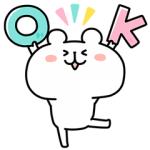 【LINE無料スタンプ速報】ゆるくま×アルペングループコラボスタンプ(2018年05月14日まで)