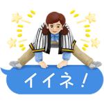 【LINE無料スタンプ速報:隠し】コップのフチ子×ジョーシンコラボスタンプ(2018年05月20日まで)