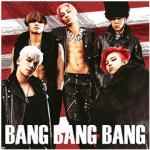 【半額セール】BIGBANG スタンプ(2018年04月24日AM10:59まで)
