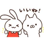 【LINE無料スタンプ速報:隠し】ミミちゃん×ねこぺん日和★スタンプ第2弾 スタンプ(2018年07月18日まで)
