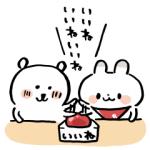 【LINE無料スタンプ速報:隠し】自分ツッコミくま×リュリュらび スタンプ(2018年04月30日まで)