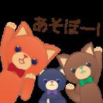 【人気スタンプランキングTOP100 (4/14)】
