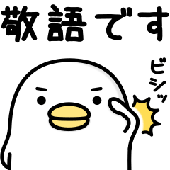 【人気スタンプ特集】うるせぇトリ★敬語 スタンプを実際にゲットして、トークで遊んでみた。