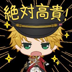 【限定無料スタンプ】千銃士 高貴な☆ボイス付きスタンプを実際にゲットして、トークで遊んでみた。