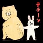 【人気スタンプ特集】ネコノヒー&テテーンウサギスタンプを実際にゲットして、トークで遊んでみた。