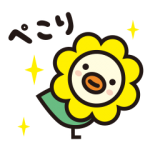 【限定無料スタンプ】オリコトリ☆スタンプ第2弾♪ スタンプを実際にゲットして、トークで遊んでみた。
