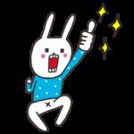 【限定無料スタンプ】「カルピスウォーター」×ウサギのウ― スタンプを実際にゲットして、トークで遊んでみた。