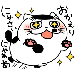 【人気スタンプ特集】おじさまと猫 スタンプを実際にゲットして、トークで遊んでみた。