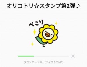 【限定無料スタンプ】オリコトリ☆スタンプ第2弾♪ スタンプを実際にゲットして、トークで遊んでみた。 (2)