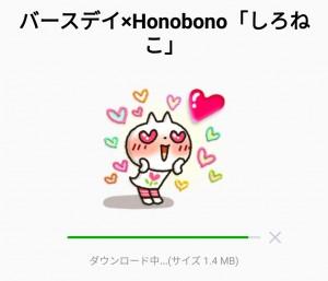 【隠し無料スタンプ】バースデイ×Honobono「しろねこ」 スタンプを実際にゲットして、トークで遊んでみた。 (2)