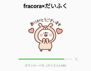 【限定無料スタンプ】fracora×だいふく スタンプを実際にゲットして、トークで遊んでみた。 (2)