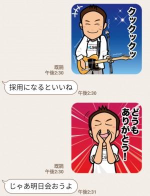 【隠し無料スタンプ】明治安田生命×小田和正 スタンプを実際にゲットして、トークで遊んでみた。 (6)
