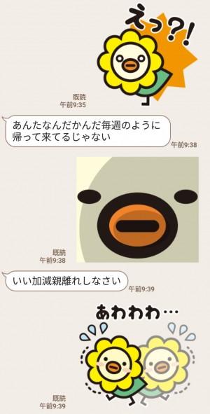 【限定無料スタンプ】オリコトリ☆スタンプ第2弾♪ スタンプを実際にゲットして、トークで遊んでみた。 (7)