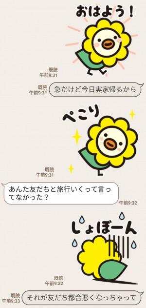 【限定無料スタンプ】オリコトリ☆スタンプ第2弾♪ スタンプを実際にゲットして、トークで遊んでみた。 (5)