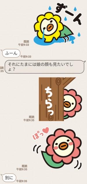 【限定無料スタンプ】オリコトリ☆スタンプ第2弾♪ スタンプを実際にゲットして、トークで遊んでみた。 (6)
