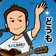 【隠し無料スタンプ】明治安田生命×小田和正 スタンプを実際にゲットして、トークで遊んでみた。