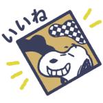 【LINE無料スタンプ速報:隠し】スヌーピー日本上陸50周年記念スタンプ(2018年08月12日まで)