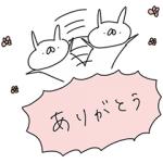 【LINE無料スタンプ速報】うさぎ帝国×&mall(アンドモール) スタンプ(2018年06月18日まで)