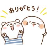 【LINE無料スタンプ速報:隠し】毒舌あざらし×ニトリのシロクマ スタンプ(2018年06月18日まで)