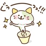 【LINE無料スタンプ速報:隠し】ゆるすぎ!サーティワンのハッピードール♬ スタンプ(2018年08月15日まで)